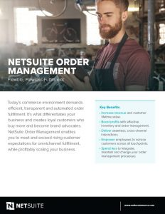 netsuite-order-management
